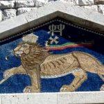 סיגד בירושלים